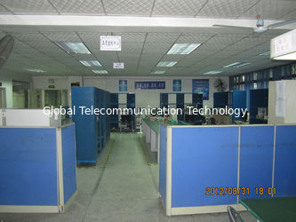 Guangdong Global Telecommunication Technology Co., Ltd.